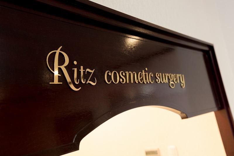 美容外科医の道に進んだきっかけは?